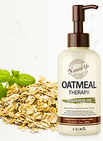 Гидрофильное масло Calmia Oatmeal Therapy