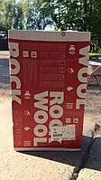 Фасадна мінеральна вата ROCKWOOL FRONTROCK MAX E
