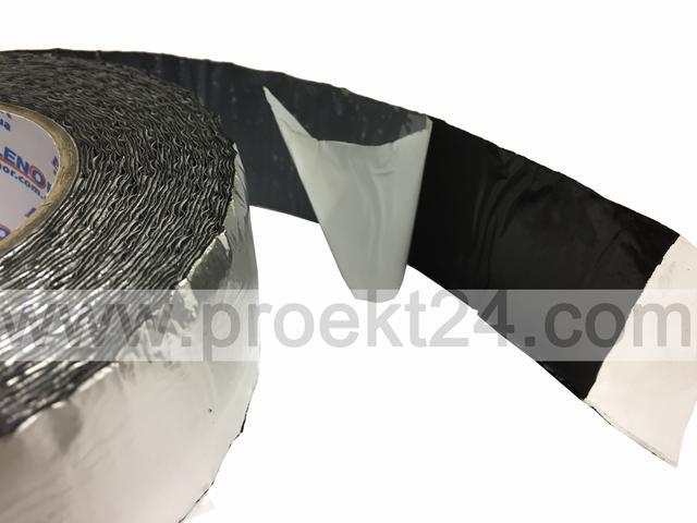 Бутилкаучуковая фасадная лента Alenor BF FR 45мм