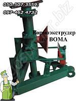 Экструдер  160-200 кг/час, екструдер работающий от ВОМ трактора для приготовления кормов из сои и зерновых