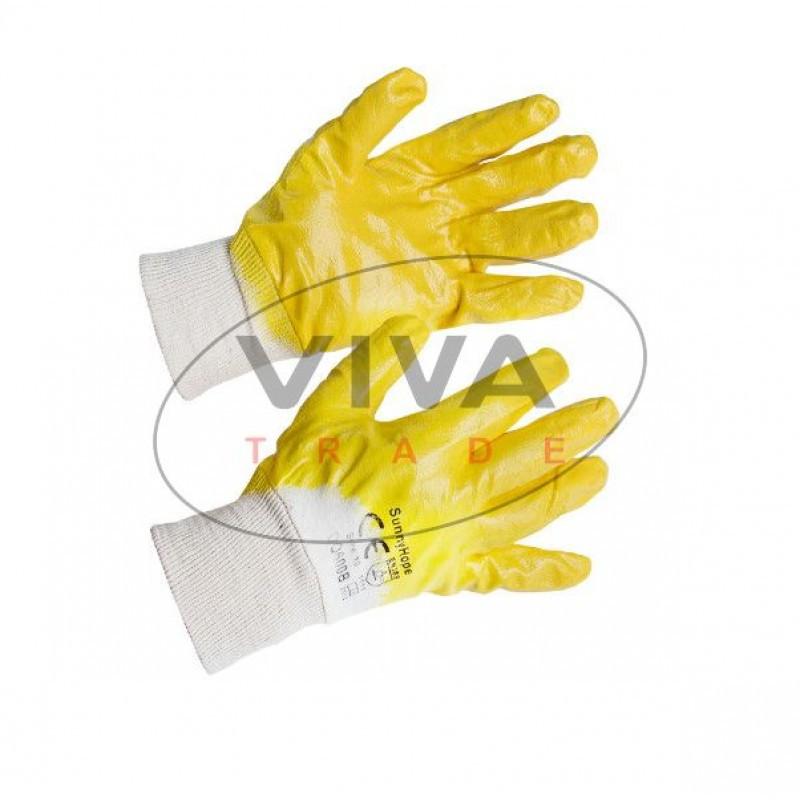 Перчатки Trident DQ 6004 нитрил
