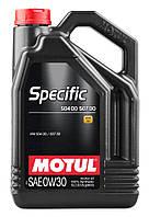 Motul SPECIFIC 504 00 507 00 0W-30 - синтетическое моторное масло - 5 л.