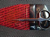 Ножницы для маникюра узкие Н-02 (S3-12-20) Сталекс