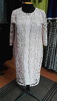 Нарядное платье цвета пудра с кружевным кардиганом