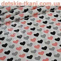 Ткань с сердечками: серыми, чёрными, розово-пудровыми (№ 780а)