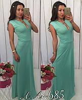 Вечернее длинное платье Арт. 685АР