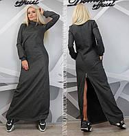 Платье  Philipp plein  Ткань тёплый трикотаж на меху  Сзади разрез можно регулировать молнией  Размер единый С