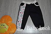Детские оригинальные штаны с манжетами (Турция)