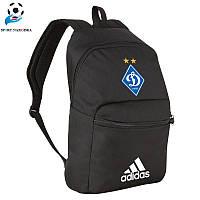 Спортивный рюкзак (портфель) Динамо Киев Adidas