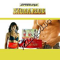 Пояс Sauna Plus Lovedays для похудения с эффектом сауны