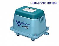 Компрессор для пруда HIBLOW HP-80