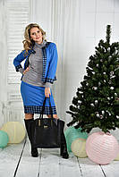 Синий костюм 0389-3 жакет + юбка (на фото с гольфиком 0390 - отдельно)
