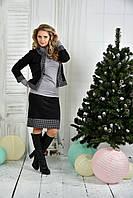 Черный костюм 0389-2 жакет + юбка (на фото с гольфиком 0390 - отдельно)