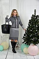 Серый костюм 0389-1 жакет + юбка (на фото с гольфиком 0390 - отдельно)