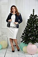 Костюм 0391-1-1 Синий жакет + Белая юбка (на фото с блузкой 0392-1)