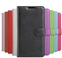 Чехол книжка Lichee  для Sony Xperia E5 (9 цветов)
