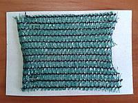 Сетка для притенения Фасад-80 (зеленый) 4м*100м
