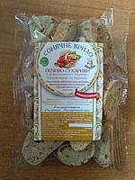 Печенье-сухарики цельнозерновые с клюквой и орехами, 200г