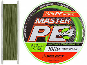 Шнур Select Master PE 100m 0.10мм 13кг темн.-зел. (1870.01.42 )