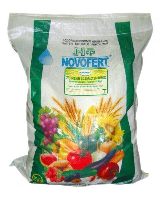 Добриво для троянд NPK 14-8-20+2MgO+10S+1,B+МЕ 25 кг, Новоферт