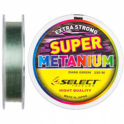 Волосінь Select Metanium 0,22 мм 6,0 кг темно-зелена 150 м (1870.30.04 )