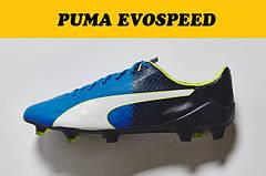 Бутсы Puma evoSPEED