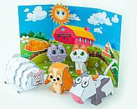 Набор для творчества 953037 «Puppet show. Farm animals» 1 Вересня