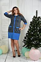 Элетрик платье 0370-3 Garry Star 0370-3