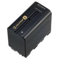 Батарея Sony NP-F970