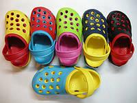 Детские двухцветные шлепанцы для лета