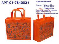 """Эко сумка BOX (01) mini """"Детская"""". Арт. 01-7840021"""