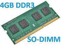 Оперативная память для ноутбука 4GB DDR3 1333MHz Samsung M471B5273CH0-CH9 SO-DIMM SODIMM PC3-10600S