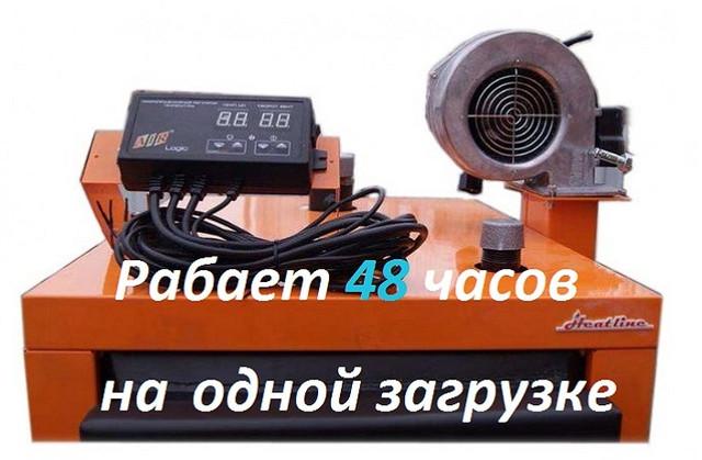 Блок автоматики для котлов 40 квт