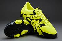 Детские Футбольные бутсы Adidas X 15.3 FG/AG B26997 JR (Оригинал) Акция