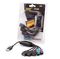 Хаб USB 2.0 AtCom TD010, Black, 3xUSB, 2xPS/2