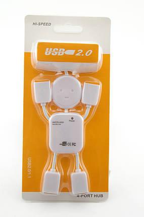 Хаб USB 2.0, 4 ports, White 'Человечек' (SY-H001), фото 2