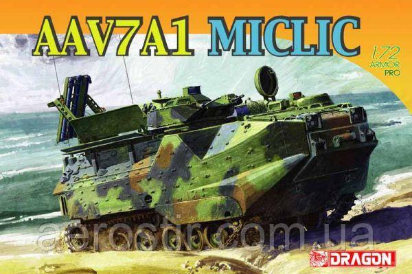 AAV7A1 MICLIC 1/72 DRAGON 7318