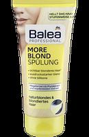 Кондиционер Balea Professional More Blond для поддержки свежего цвета блонда 200 ml (10 шт/уп)