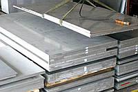 Плита алюминиеваая АМГ5, 12х1500х3000 мм