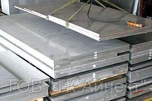 Плита алюминиеваая, дюралевая Д16Т 16х1500х3000 мм