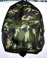 Мужской спортивный рюкзак военный