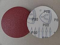 Круг шлифовальный на липучке Klingspor PS 18 EK d 125 P-80 (в асортименті)