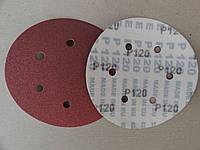 Круг шліфувальний на ліпучці Klingspor PS 18 EK d 150 P-120 GLS 3(в асортименті)