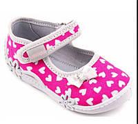 Детские тапочки (сменная обувь)