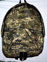 Мужской спортивный рюкзак военный цвет хаки