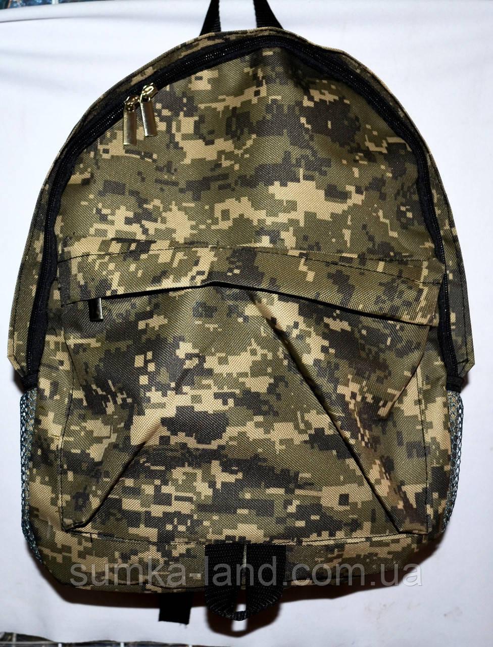 Рюкзак хаки мужской рюкзак monochrome 37112
