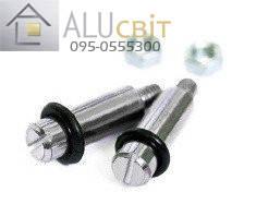 Полкодержатель (питти) металл хром для торгового алюминиевого профиля, фото 2