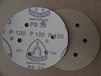 Круг шліфувальний на ліпучці Klingspor PS 33 CK(BK) d 150 P-120 GLS 5 (в асортименті)