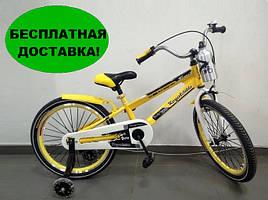 Детский двухколесный велосипед Royal Child Sport 16 дюймов для детей от 4 лет желтый