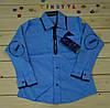 Стильная рубашка  для мальчика  ( 116-122 см)
